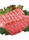 焼肉用食べ比べセット 1,280円(税抜)