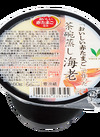 おいしい赤たまごで作った茶碗蒸し 海老・松茸 88円(税抜)
