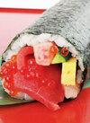 【寿司】極み恵方巻 ※写真はイメージです。※2月3日(月)のみ販売 980円(税抜)