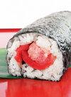 【寿司】まぐろ恵方巻 ※写真はイメージです。2月3日(月)のみ販売 899円(税抜)