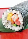 【寿司】海鮮恵方巻 ※写真はイメージです。2月3日(月)のみ販売 499円(税抜)