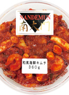 和風海鮮キムチ 1,499円(税抜)