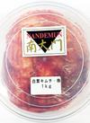 白菜キムチ・株 1,480円(税抜)