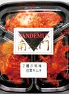 2種珍味・白菜キムチ 399円(税抜)