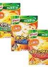 クノール カップスープ 各種 100円(税抜)