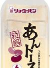 あんトースト 118円(税抜)