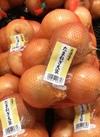 玉ねぎ(大袋) 250円(税抜)