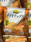 ポテトチップス コンソメ味 58円(税抜)