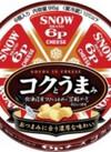 6Pチーズ コクとうまみ 169円(税抜)