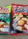 スンドゥブマイルド・辛口 198円(税抜)