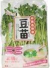 豆苗 78円(税抜)