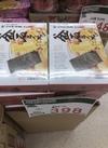 釜石ラーメン 398円(税抜)