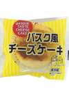 バスク風チーズケーキ 178円(税抜)