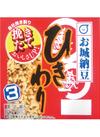 お城納豆ひきわり 78円(税抜)