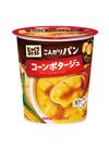 こんがりパン コーンポタージュ 100円(税抜)