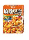 麻婆豆腐の素 甘口・先着30箱限り お1人様1箱限り 98円(税抜)