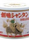 シャンタンDX 555円(税抜)