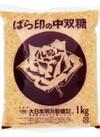 中双糖 159円(税抜)