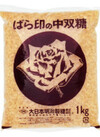 中双糖 168円(税抜)