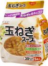 CGC 玉ねぎスープ 198円(税抜)