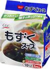 CGC もずくスープ 198円(税抜)