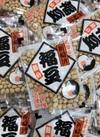 祈祷済福豆 98円(税抜)
