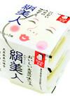 おかめ豆腐 絹美人 58円(税抜)