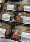アンガス黒牛バラ肉の牛皿 295円(税抜)