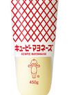 マヨネーズ 192円(税込)