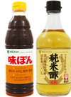 純米酢・味ぽん 198円(税抜)