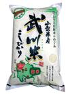 山梨産コシヒカリ(武川米)10kg 5%引
