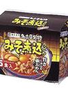 みそ煮込うどん 278円(税抜)