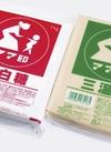 上白糖 158円(税抜)