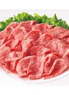 (Bimi)薩摩和牛もも肉 598円(税抜)