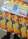 種子島産安納芋を使用したしっとりカステラ 498円(税抜)