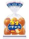 ネオロール[各種] 108円(税抜)