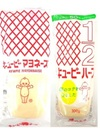 キューピーマヨネーズ350g・ハーフ300g 147円(税抜)