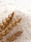 フラワー小麦粉 107円(税込)