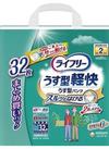 ライフリーパンツ  まとめ買いパック 1,870円(税抜)