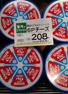 6Pチーズ 208円(税抜)