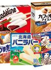 アイスクリーム厳選5品 238円(税抜)