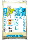 北海道産 ななつぼし 1,730円(税抜)