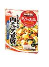 Cook Doきょうの大皿 肉そぼろ豆腐用・先着50箱限り お1人様1箱限り 78円(税抜)