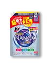 ・トップスーパーNANOX(詰替用)超特大 各種 798円(税抜)