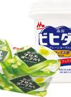 アロエヨーグルト・ビヒダス プレーンヨーグルト 118円(税抜)