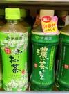 お~いお茶緑茶、濃い茶 84円(税抜)