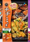 韓kitchen ビビンバの素・チヂミの素・チャプチェの素 238円(税抜)
