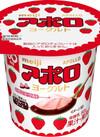 アポロヨーグルト 105円(税抜)