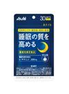 ネナイト 1,580円(税抜)