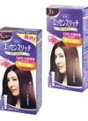 エッセンスリッチクリームタイプ<40g+40g> 198円(税抜)